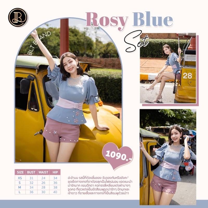 Rosy Blue Set ชุดเข้าเซ็ตเสื้อกางเกงสวยหวานสีฟ้าชมพูตุ่นพาสเทลคาดเข็มคาด  : BLT Brand : Limited