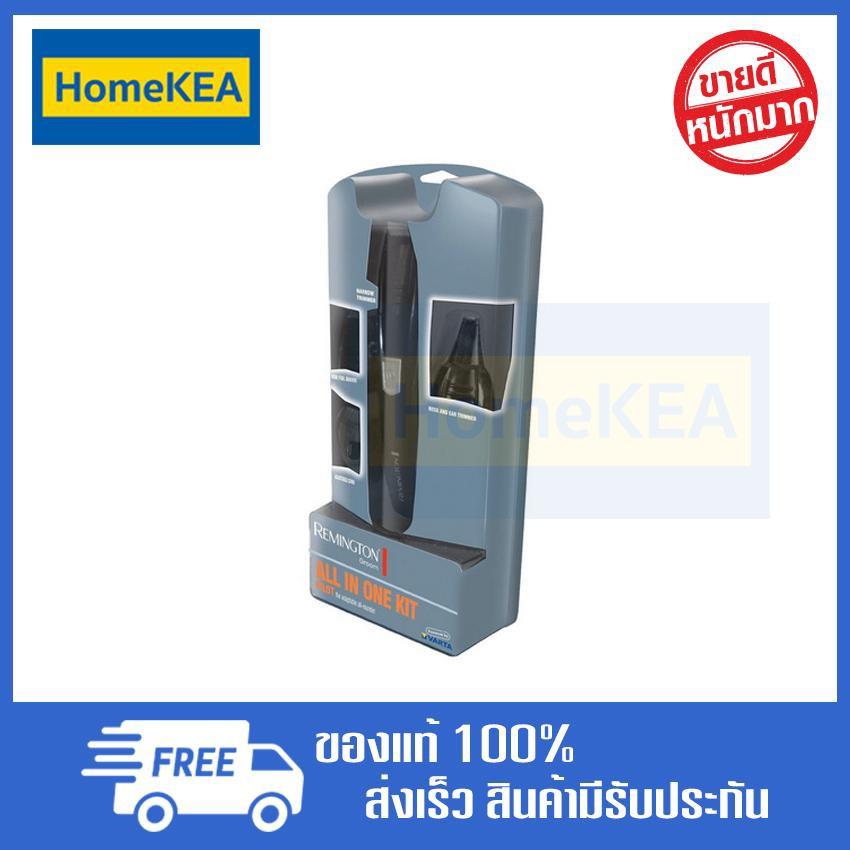 Home KEA เครื่องตกแต่ง REMINGTON เครื่องตัดขนจมูก เครื่องตัดขนจมูกขนหู ที่ตัดขนจมูก อุปกรณ์กำจัดขน เครื่องกันคิ้วไฟฟ้า