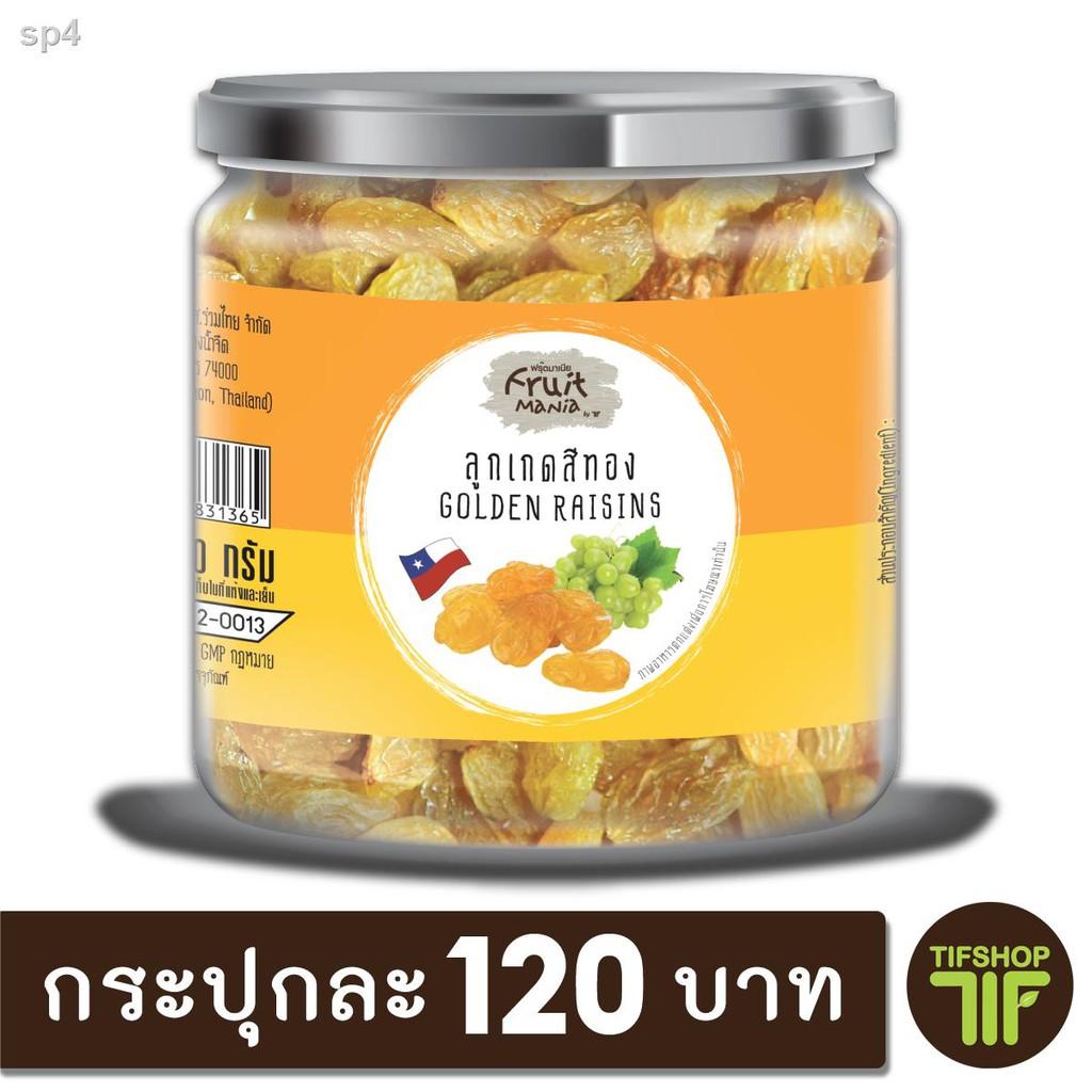 2021 รูปแบบร้อนร้อนขายราคาต่ำ○❏ลูกเกดสีทอง 250 กรัม [FruitMania | ฟรุตมาเนีย] GOLDEN RAISINS1