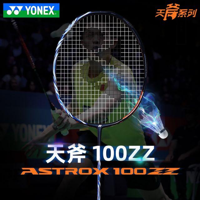 ไม้แบดมินตันคาร์บอน Yonex Astrox 100 Zz R8PR