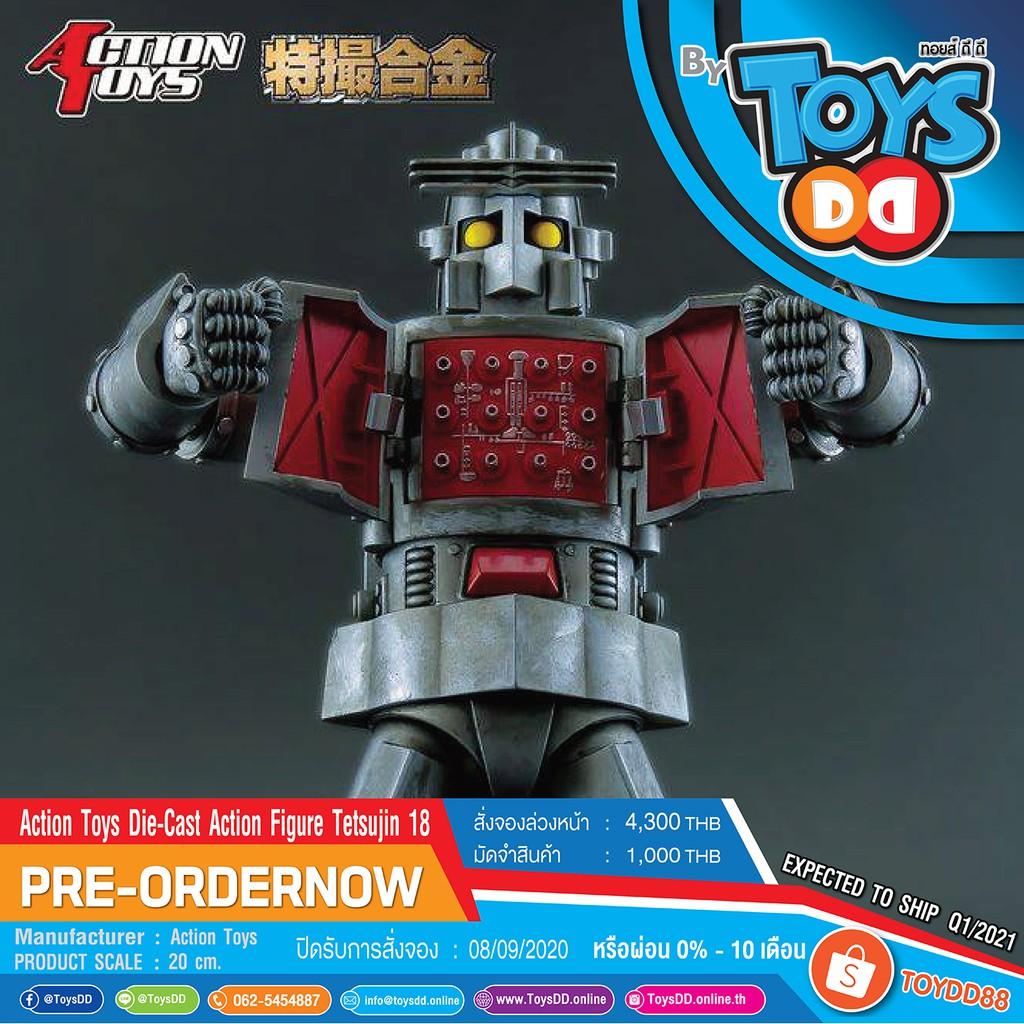 Action Toys Die-Cast Action Figure Tetsujin 18 🔥🔥 Pre-Order 0% 🔥🔥