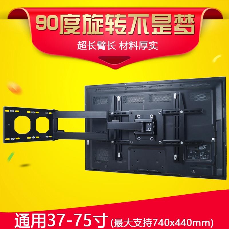 วางทีวี32-75-นิ้วมัลติฟังก์ชั่สากล90กล้องส่องทางไกลหมุนวงเล็บทีวีที่สามารถเคลื่อนย้ายสากลพับผนังชั้นวาง