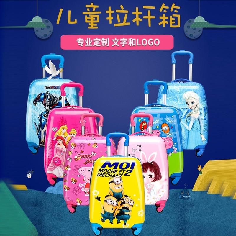 พร้อมส่ง!! กระเป๋าเดินทางล้อลาก กระเป๋าเดินทางเด็ก กระเป๋านักเรียน กระเป๋าเดินทาง