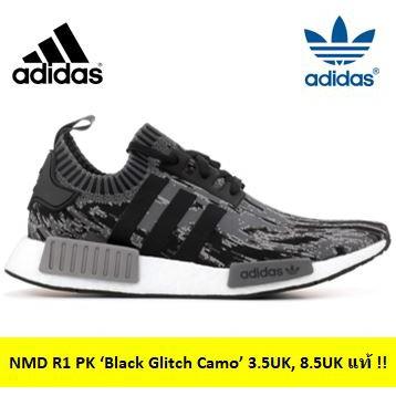 "finest selection e27fb 9ec5b Adidas NMD R1 Black camo - ""army pack"" แท้ 💯%  Shopee Thail"