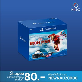 Playstation VR : Iron Man Vr Bundle