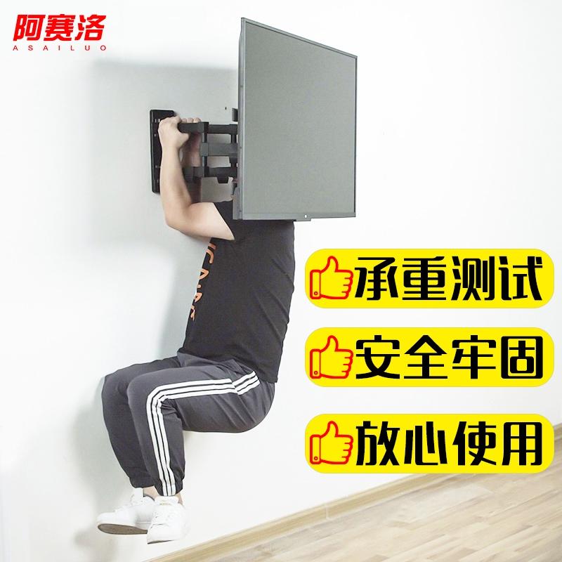 วางทีวี小米电视挂架伸缩旋转壁挂墙支架4A