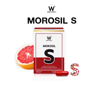 Review Morosil S by Wink White โมโร่ซิล เอส บาย วิงค์ไวท์ ( MorosilS โมโร่ซิลเอส WinkWhite วิงค์ไวท์ )
