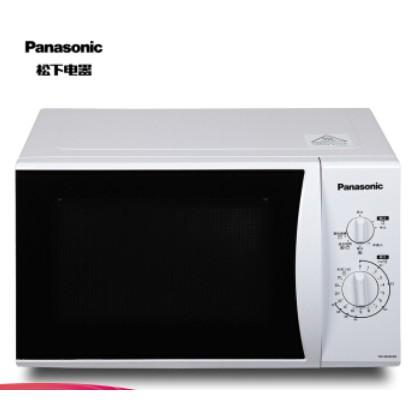 🥡Panasonic NN-GM333W rotary microwave oven 23 liters