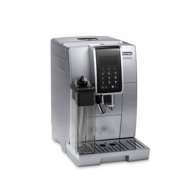 ㇰ⚡Delonghi ecam350.75.s เครื่องชงกาแฟแบบแฟนซีอัตโนมัติพร้อมคำบรรยายภาษาจีนเครื่องทำฟองนม