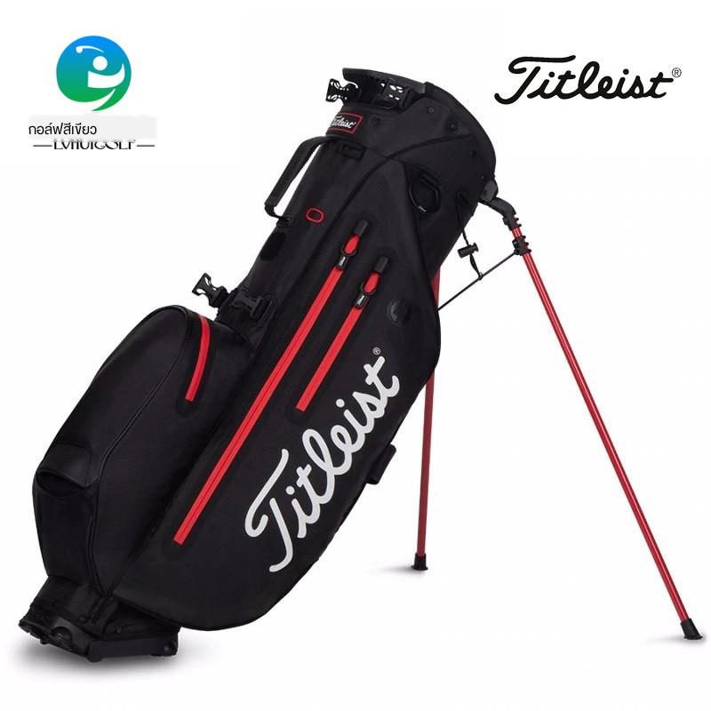 กระเป๋าใส่ถุงกอล์ฟ Titleist TB9SX2 กระเป๋าใส่ของผู้ชาย GOLF กระเป๋ากอล์ฟพกพาน้ำหนักเบา