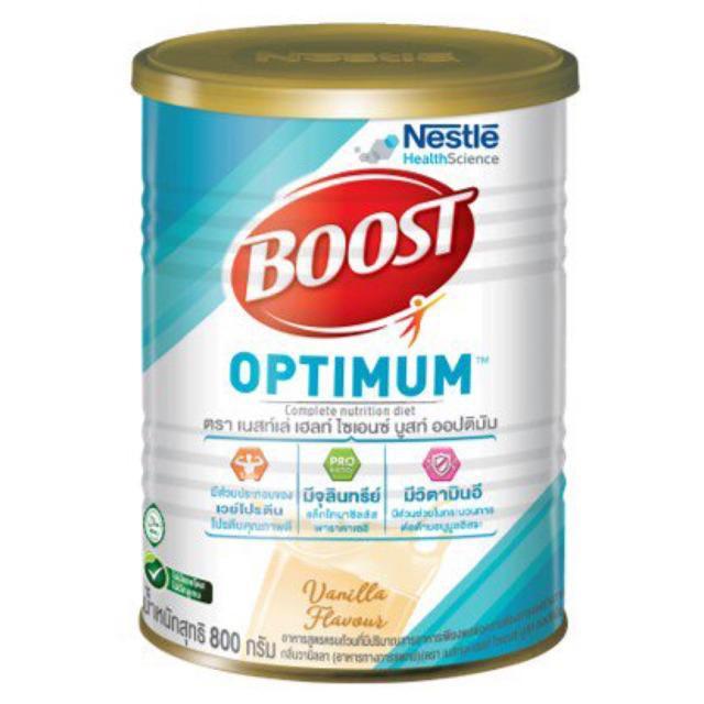 Nestle Boost Optimum บูสท์ ออปติมัม กลิ่นวานิลา 800g (กระป๋องมีตำหนิตามภาพ)