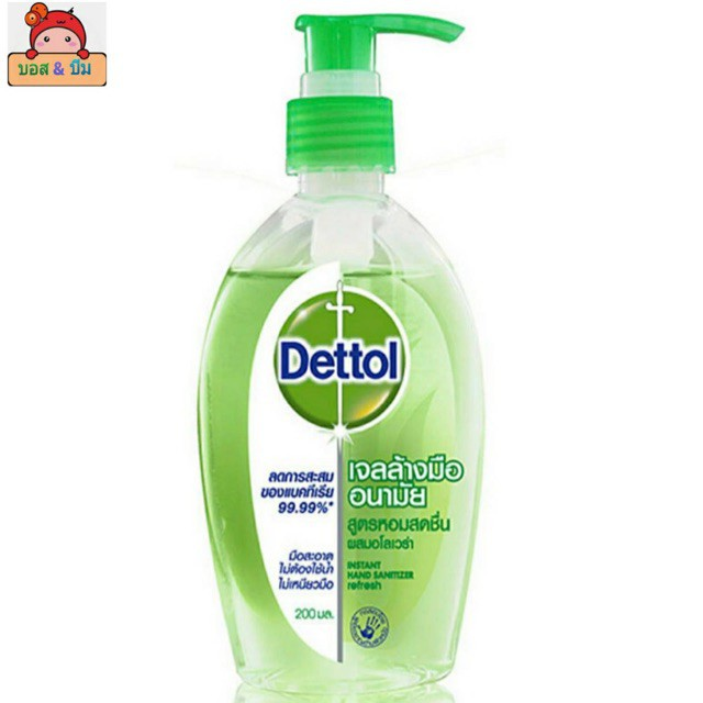 ☃◘▨Dettol เดทตอล เจลล้างมืออนามัย ขนาด200มล✨1