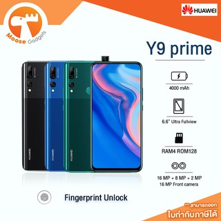 Review Huawei Y9 Prime 2019 (4/128GB) หน้าจอ 6.59