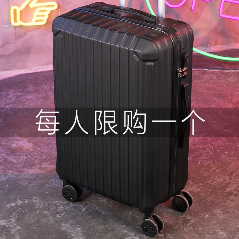 กระเป๋าเดินทางหนังขนาด 24 นิ้ว 26 นิ้ว