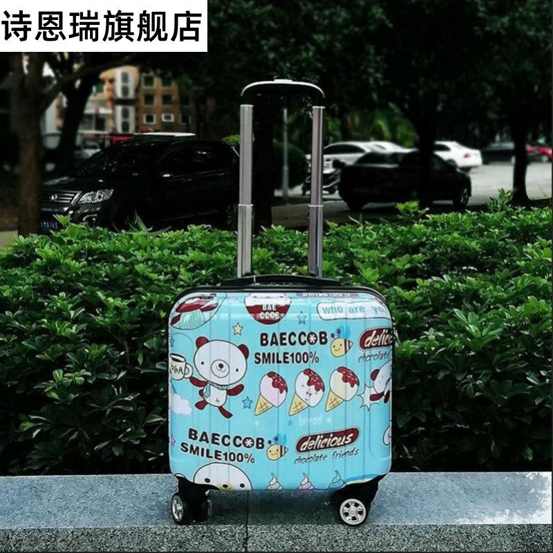 ☁☁ กระเป๋าเดินทาง  เคสรถเข็นเด็กกระเป๋าเดินทาง มินิขึ้นเครื่องกระเป๋ากล่องขนาดเล็ก16นิ้วกรณีรถเข็นผู้หญิง18นิ้วเด็กกระเป