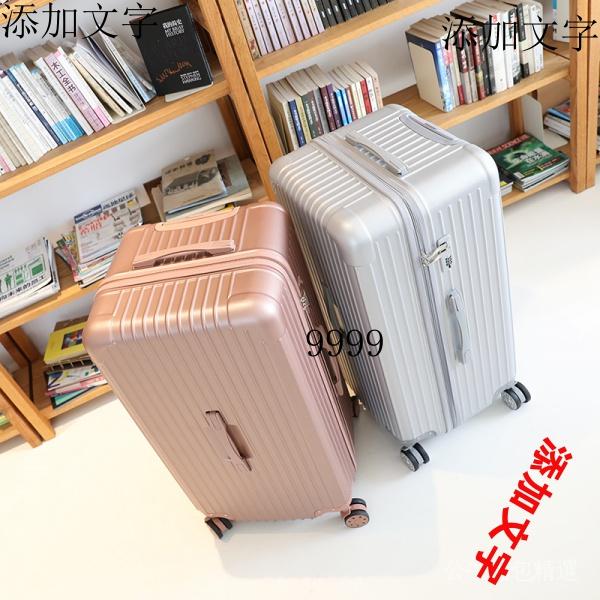 กระเป๋าเดินทางมีล้อลากความจุขนาดใหญ่ 32 24 นิ้ว