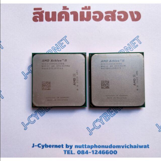 AMD CPU Athlon II X2-240 2.8GHz Socket AM3