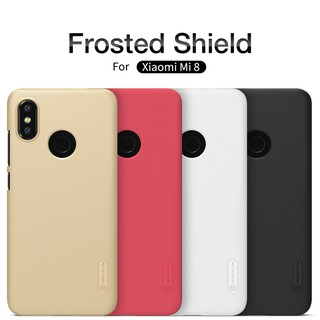 Review NILLKIN เคส Xiaomi Mi8 รุ่น Super Frosted Shield