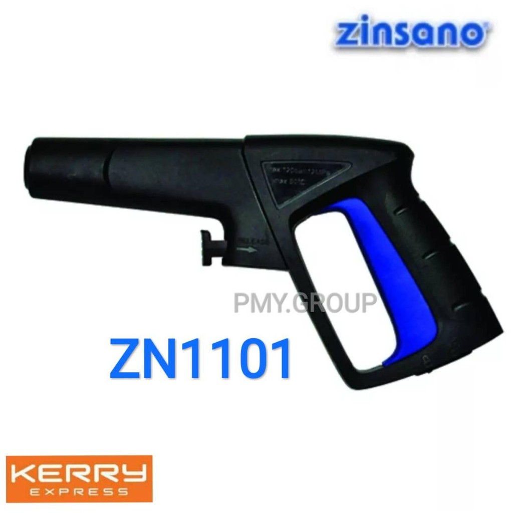 Zinsano เฉพาะปืนสั้น ของเครื่องฉีดน้ำแรงดันสูง รุ่น ZN1101
