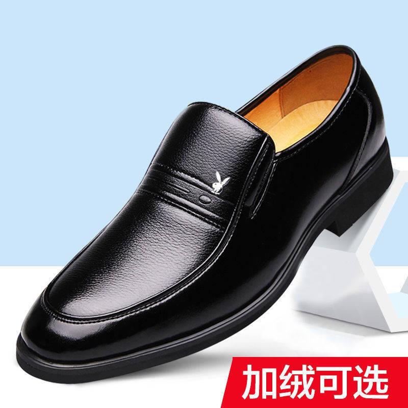 รองเท้าคัชชูผู้ชาย รองเท้าชาย ข้อเสนอพิเศษการดำเนินการกวาดล้างหยิบขึ้นมาหายหลาหักรองเท้าผู้ชายเตี้ยรองเท้าหนังสีดำฤดูใบไ
