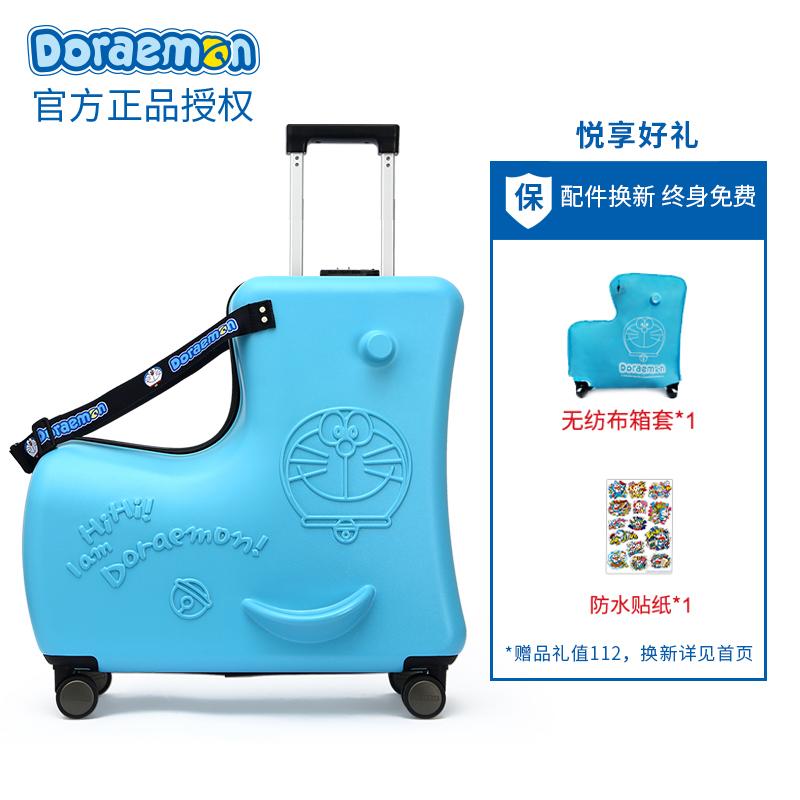 ❧≈ กระเป๋าเดินทางล้อลากใบเล็ก กระเป๋าเดินทางล้อลากกรณีรถเข็นกระเป๋าเด็กโดราเอมอนสามารถติดตั้งล้อสากล20นิ้วการ์ตูนผู้ชายก