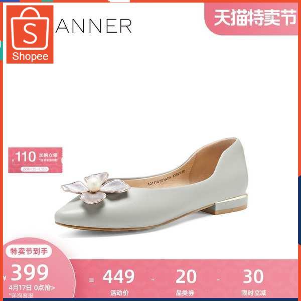 รองเท้าคัชชู ใส่สบาย สำหรับผู้หญิง รุ่นสีเรียบใส่ทำงาน หมื่น Baidu รองเท้าผู้หญิง 2021 ฤดูใบไม้ผลิและฤดูร้อนใหม่ลมอ่อนโย