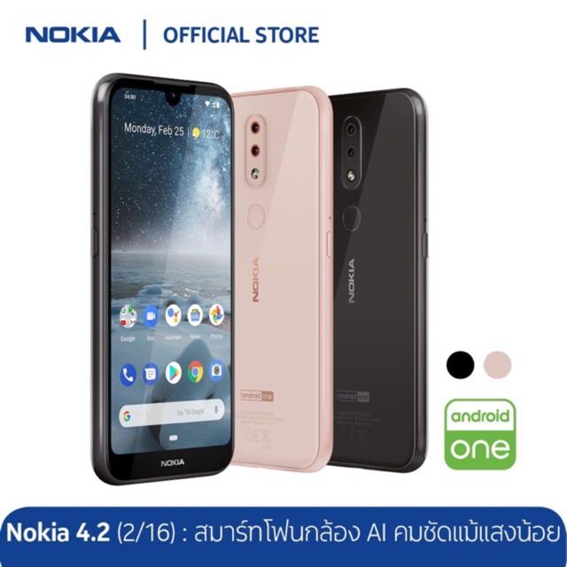 NOKIA 4.2 (2/16GB) (ฟรี Micro SD 16 GB เคสและฟิล์มกันรอย) รับประกันศูนย์ 1 ปี ดีลเด็ด! nokia 4.2 (3/32) ราคา 5,290 รับฟรีอีก 400 shopee coin - ดีลเด็ด! Nokia 4.2 (3/32) ราคา 5,290 รับฟรีอีก 400 Shopee Coin