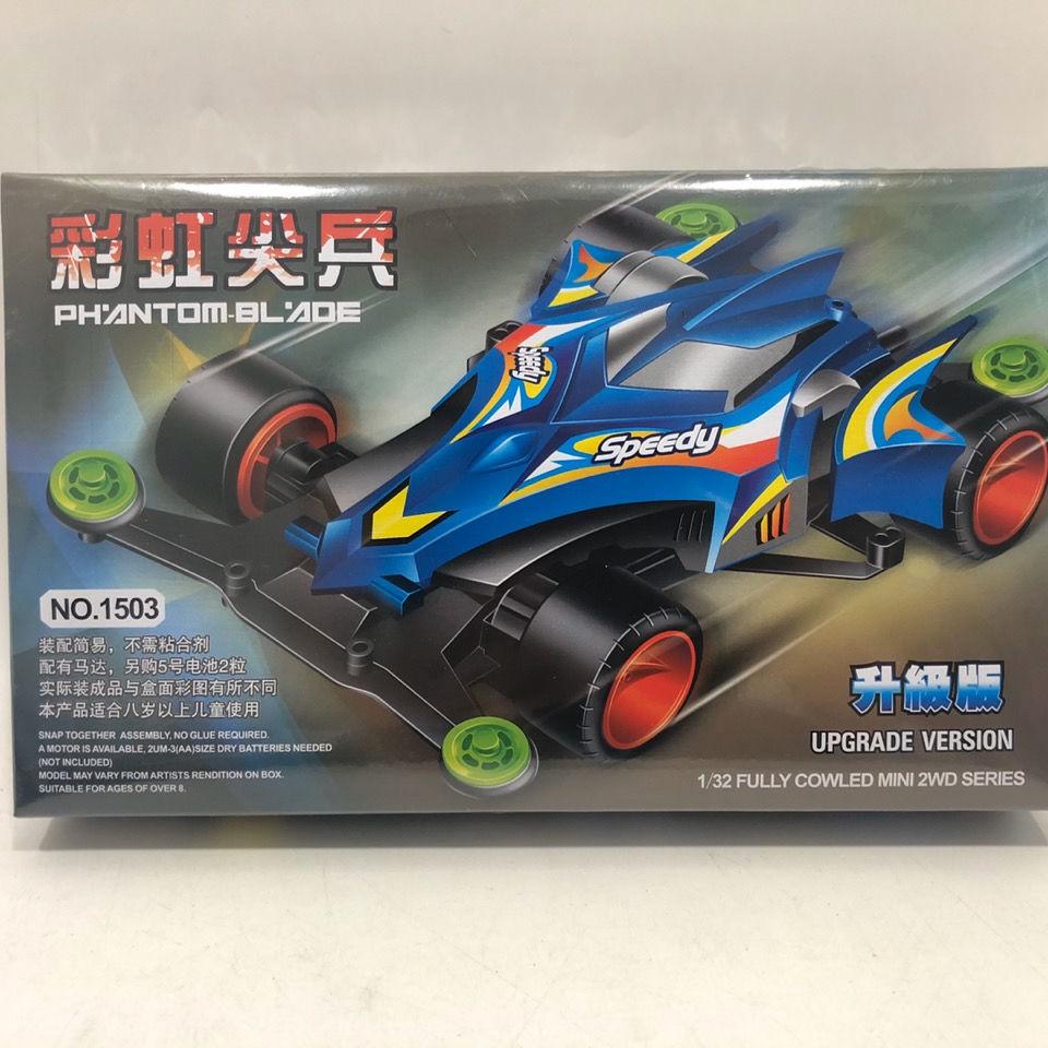 №♞◙【ของเล่น】ราคาพิเศษไฟฟ้าความเร็วขับเคลื่อนสี่ล้อการประกอบคู่มือการแข่งการประกอบ speed forward boy toy racing ขับเคลื่อ
