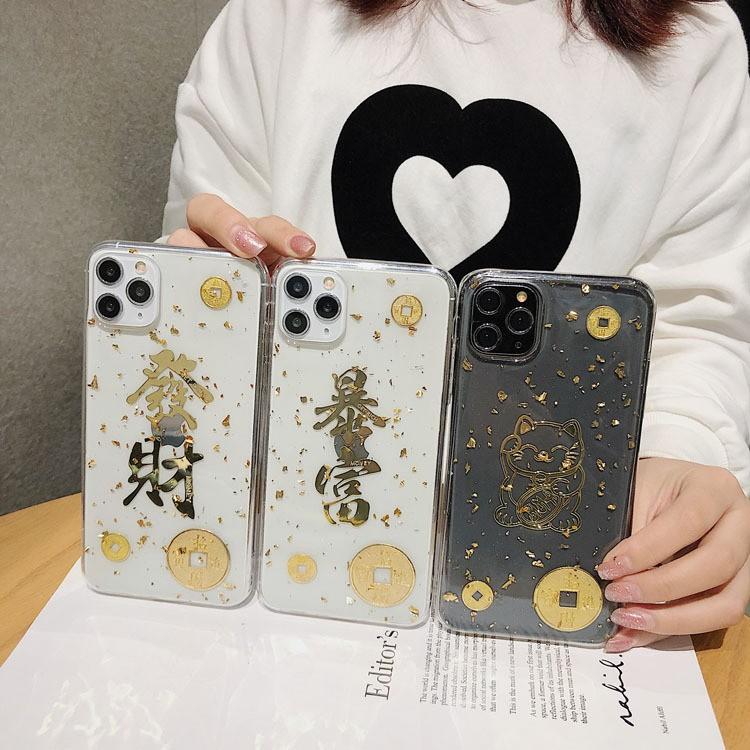 เคสโทรศัพท์มือถือลายตัวอักษรจีนสําหรับ Iphone 11promax Apple X Xr 8
