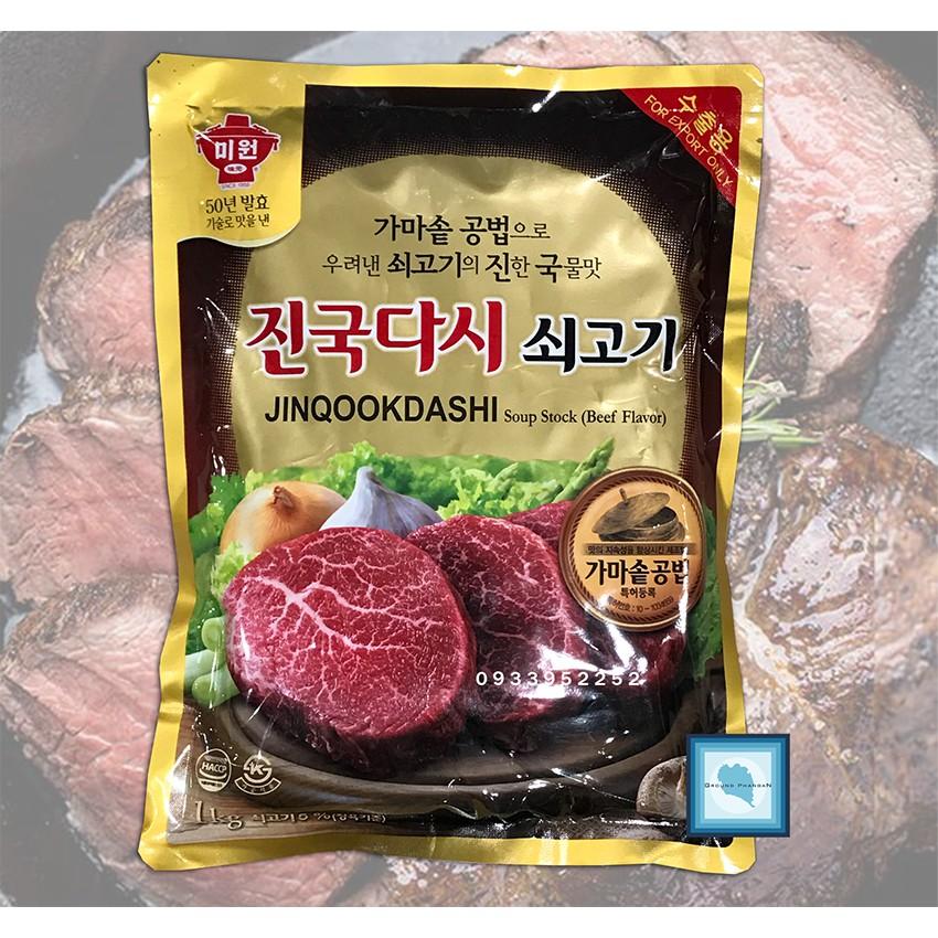 ผงปรุงรสเนื้อ จินคุกดาชิ ซุปสต๊อค บีฟ เฟลเวอร์  (1000 กรัม)