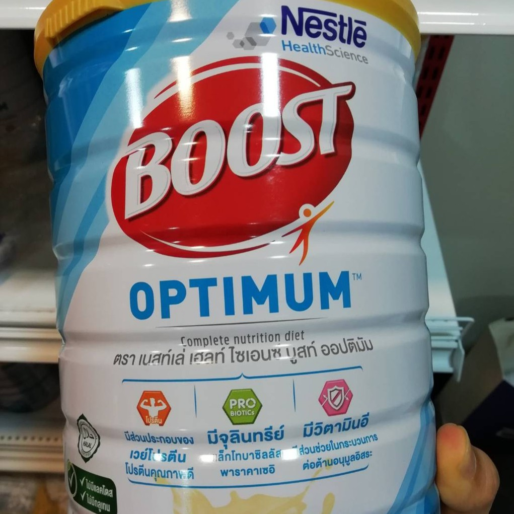 BOOST OPTIMUM อาหารสูตรครบถ้วน กลิ่นวานิลลา ขนาด 800 กรัม หมดอายุุปี 2023