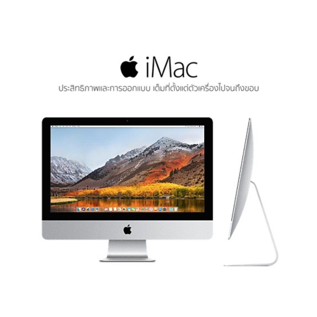 Apple MNE02TH/A IMAC 21.5 4K/3.4QC/8GB/1TB FD/RP560-THA (EOL; End-of-Life)