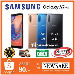 ราคาดี Samsung Galaxy A7 (2018) 4Gb/64Gb review