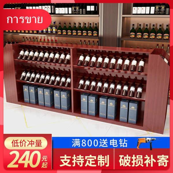 การจัดส่งสินค้าจำนวนมากตู้ไวน์ตู้โชว์ไวน์ตู้เหล้าตู้โชว์ตู้เกาะตู้ไวน์ชั้นวางของที่ระลึกตู้อาหาร