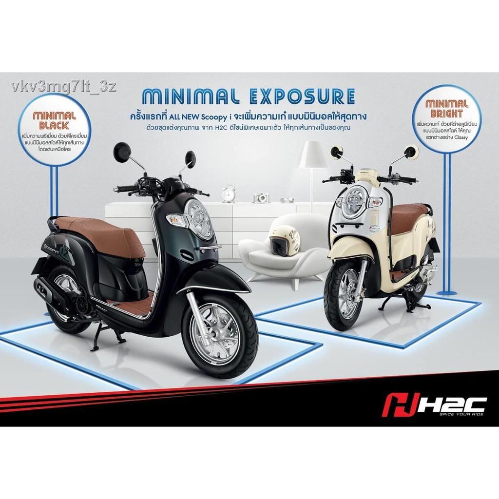 🔥มีสินค้า🔥สินค้าพร้อมส่ง🔥✶คันหน้ารถมอเตอร์ไซด์ SCOOPY i 2018-2020 สีกระจกมิเนียม Honda H2C อะไหล่แต่งของแท้ 100% (ขอ