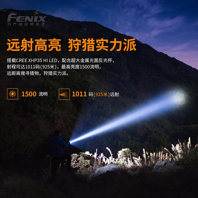 す¢Fenix Phoenix HT18ไฟสูงส่องสว่างไฟฉายส่องสว่างอุตสาหกรรมกลางแจ้งแบบชาร์จไฟได้แสงสีแดงและสีเขียว