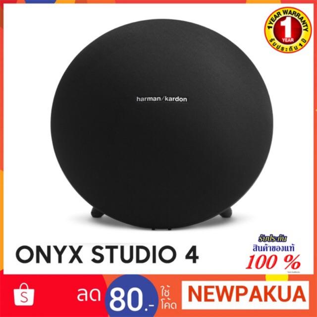ลำโพงบลูทูธ Harman/kardon Onyx Studio 4 ของใหม่/ของแท้100%