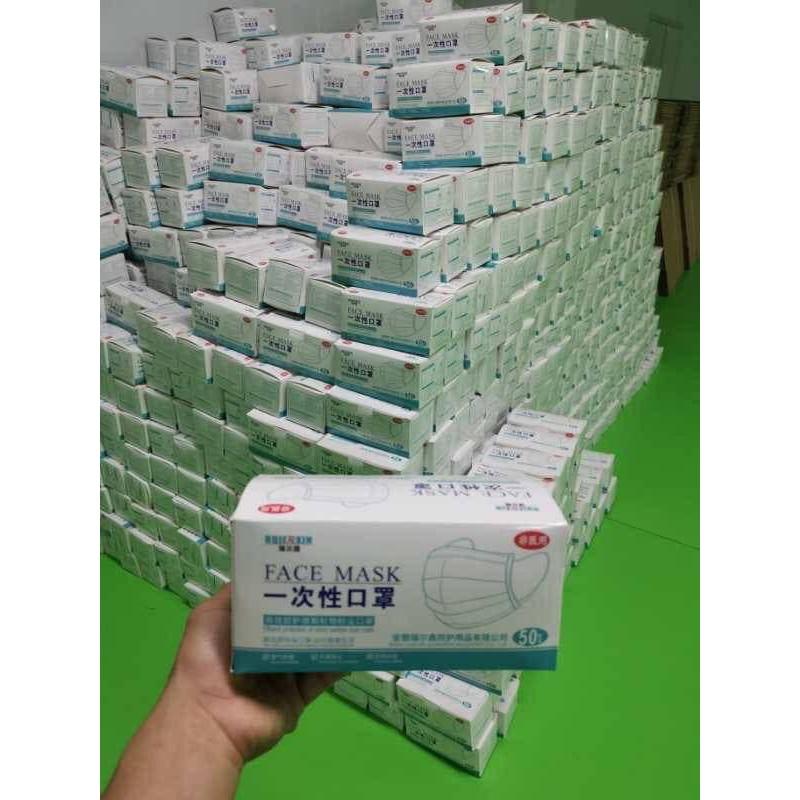 หน้ากากอนามัยขายส่งยกลัง50กล่อง3ชั้น(พร้อมส่ง)