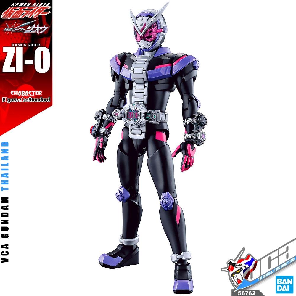Bandai Kamen Rider Hero serie 01 Kamen Raider Figura ZI-O