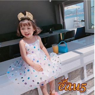 Kids Baby Girls Sleeveless Belt Lined Rainbow Crew Neck Summer Party Mini Dress