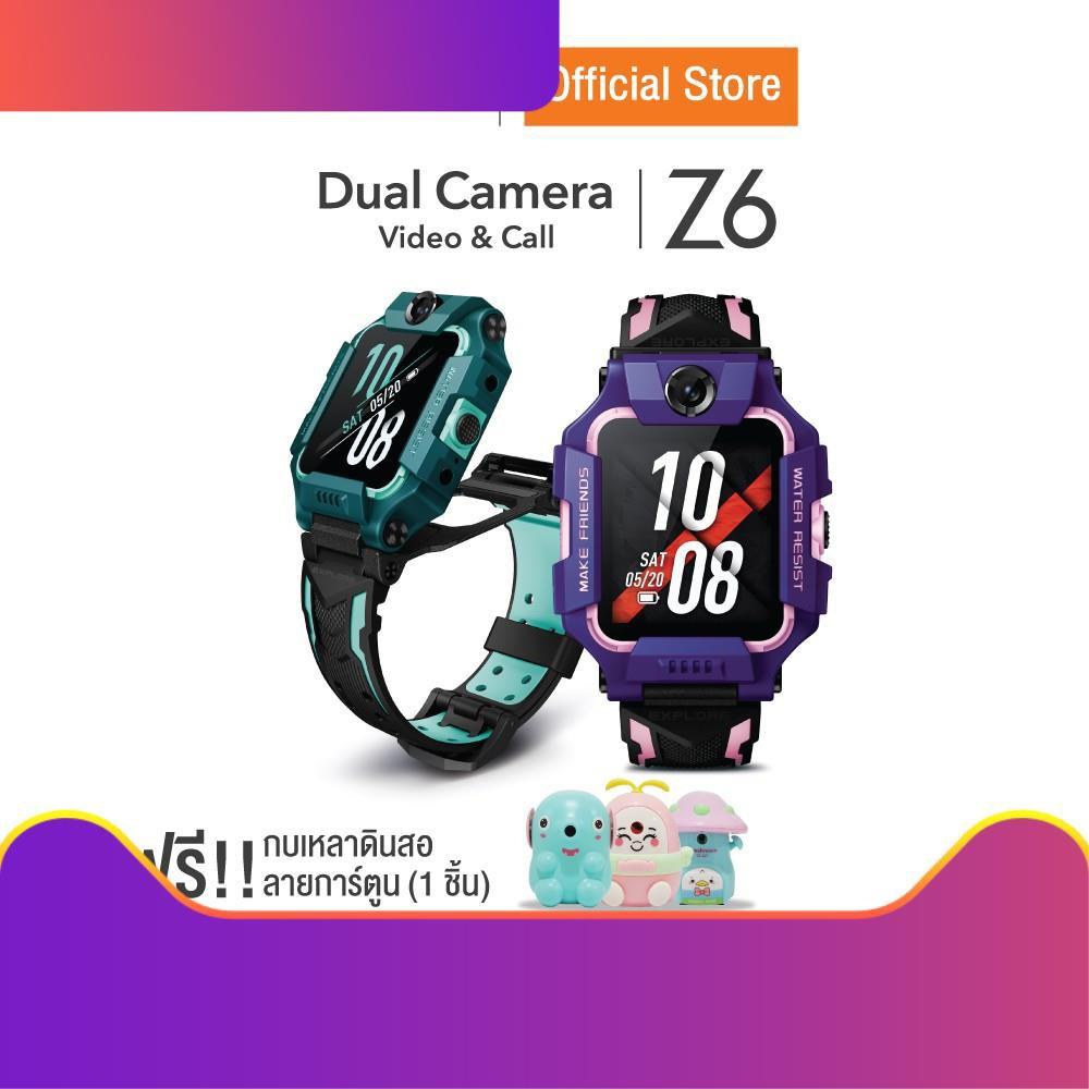 ♥♥♥ imoo Watch Phone Z6 นาฬิกาไอโม่ ระบุตำแหน่ง วิดีโอคอล กล้องหน้า-หลัง  4G ติดตามตัวเด็ก ประกัน 1 ปี/แถมกบเหลา1ชิ้น