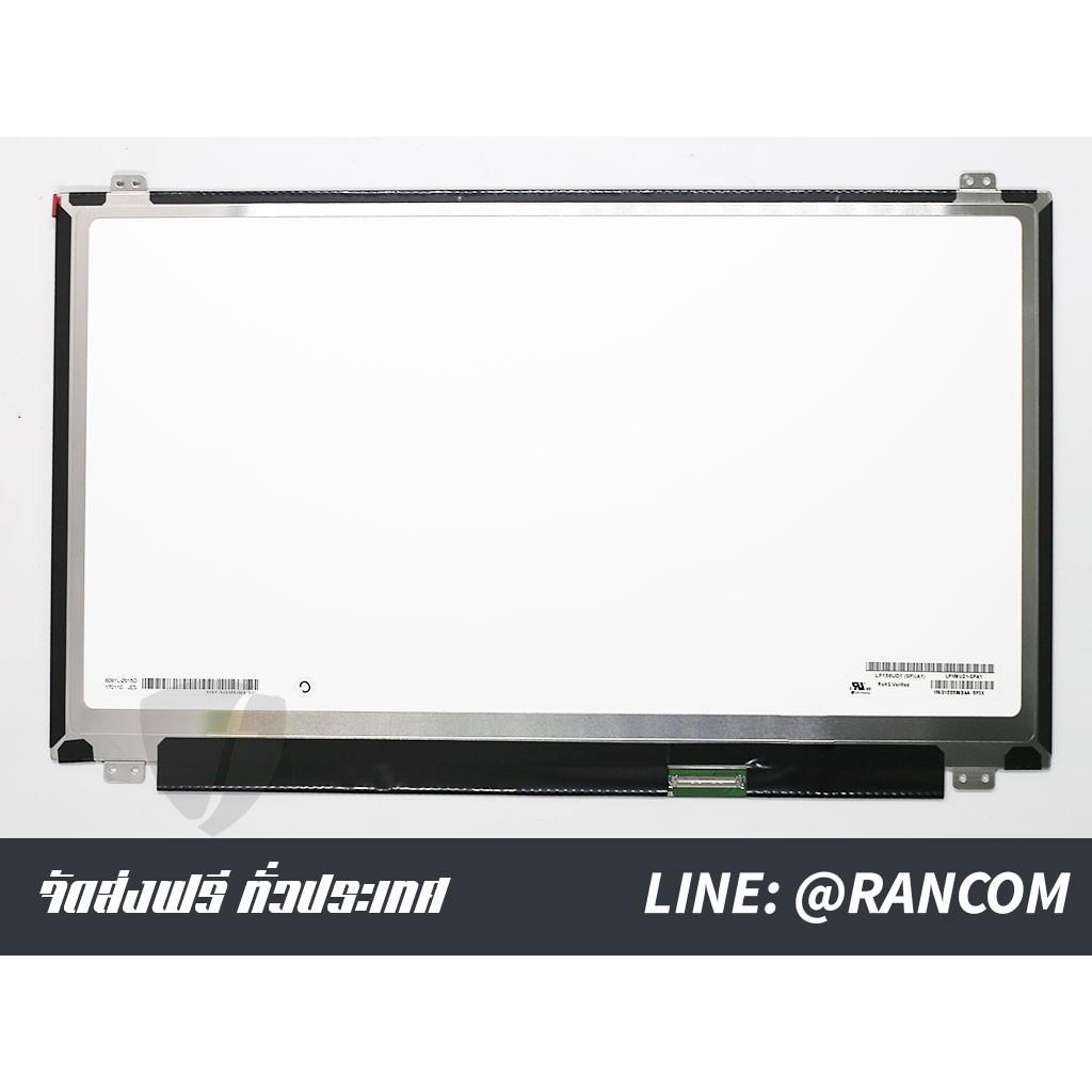 จอโน๊ตบุ๊ค-LED LG 15.6 จอ UHD LED 15.6 SLIM 40 PIN (3840*2160) IPS 4K Display