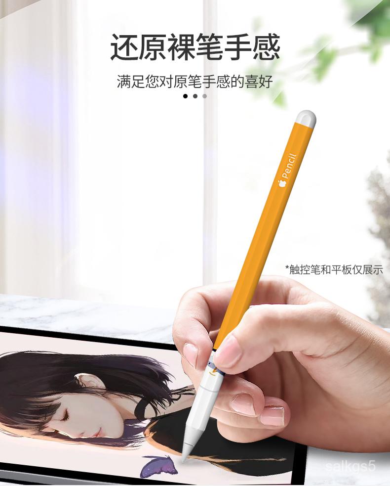 เคสแท็บเล็ต★COD★Tablet case▲ข่าวนี้ แอปเปิลapple pencilสติกเกอร์pencil2ในนามของภาพยนตร์iPadปากกาสติกเกอร์รุ่นป้องกันการส