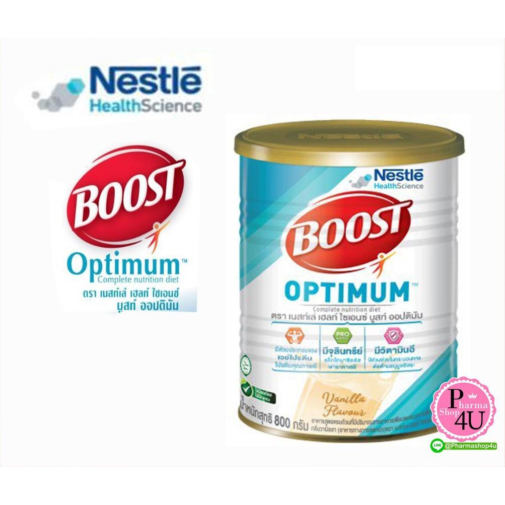 พร้อมส่ง!! Boost Optimum บูสท์ ออปติมัม อาหารเสริมทางการแพทย์ มีเวย์โปรตีน อาหารสำหรับผู้สูงอายุ กระป๋อง 800 กรัม