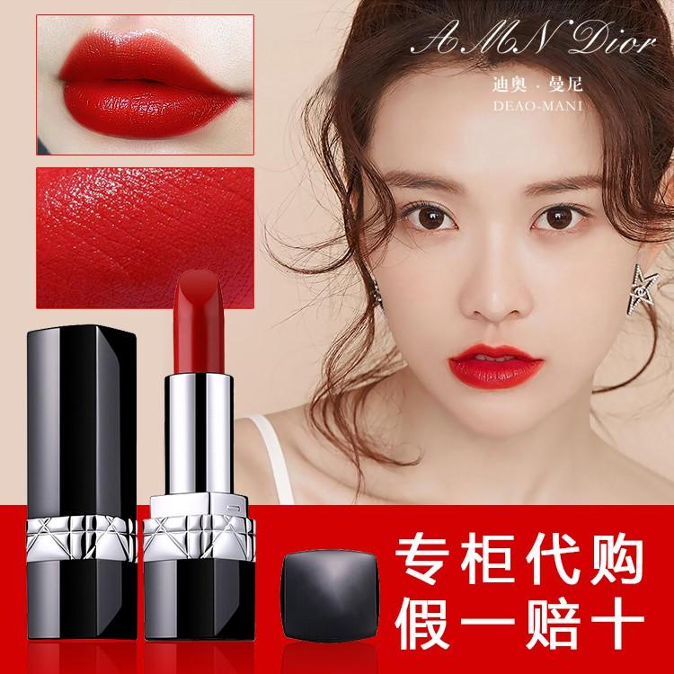 Dior Manny lipstick 999 classic Zhenghong 777 limited lipstick ชุดของขวัญกล่องของขวัญอย่างเป็นทางการ