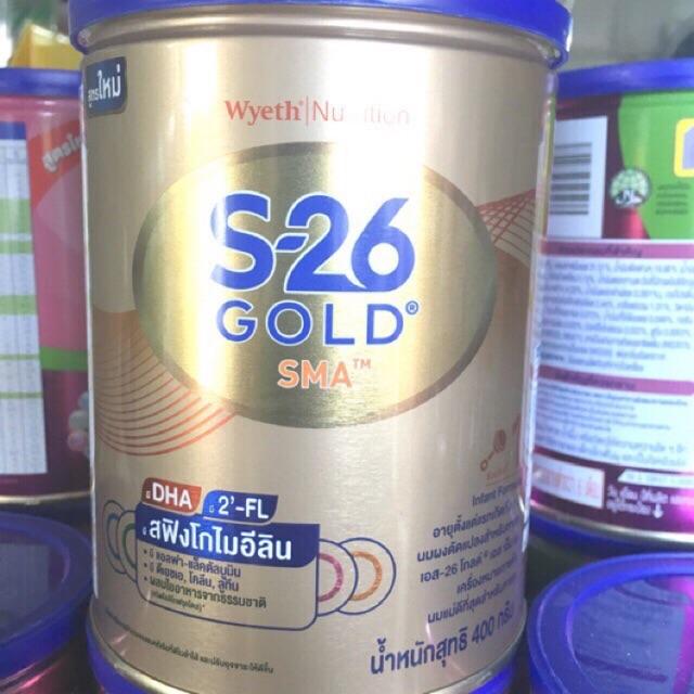 [สูตรใหม่ เพิ่ม HMO] S-26 SMA Gold นมผงเอส-26 เอส เอ็ม เอ โกลด์ สูตร 1 400g