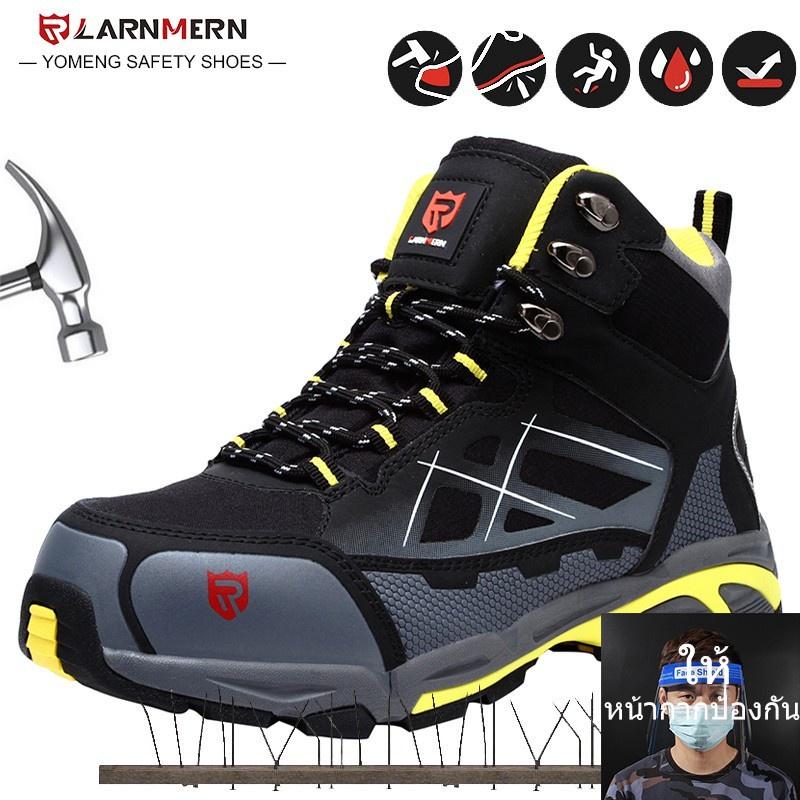 รองเท้าเซฟตี้ Safety Shoes รองเท้านิรภัย หัวเหล็ก Larnmern Lm170201.