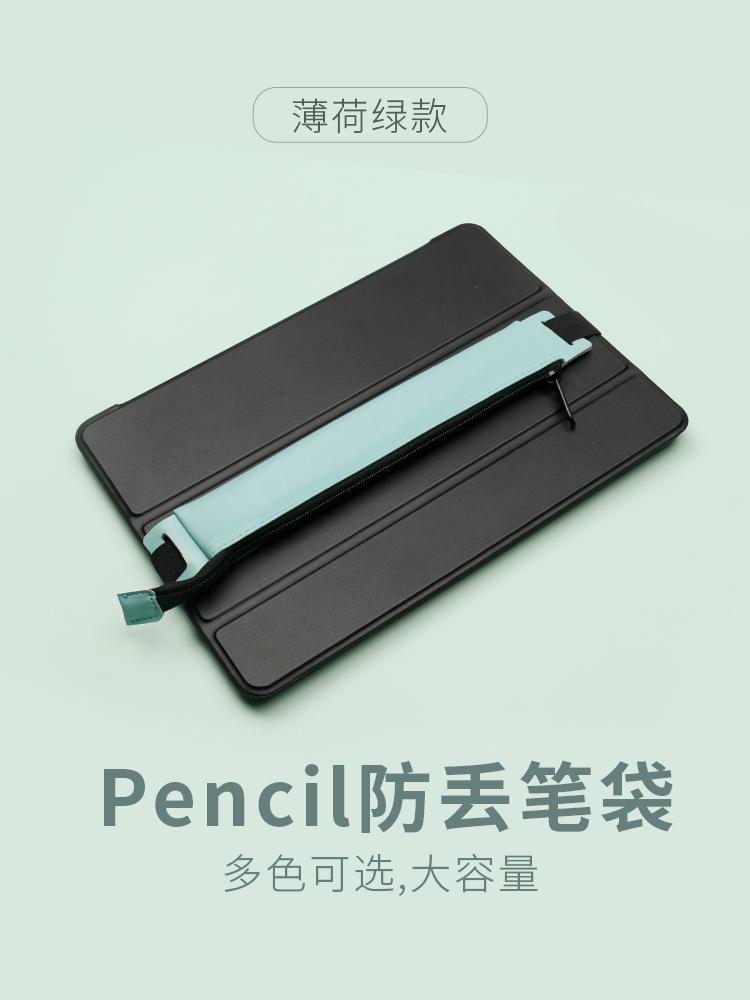 แอปเปิลapple pencilเคส10.2-นิ้ว2018ของใหม่ipadปากกา1S2S รุ่นที่สองmini5กล่องดินสอปลายปากกาair3มีช่องเสียบปากกาpro11-อุปก