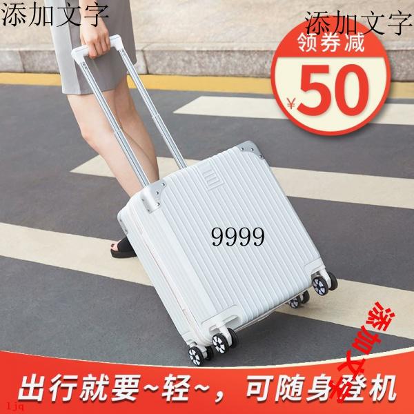 กระเป๋าเดินทางขนาดเล็กแบบใส่รหัสผ่าน 18 นิ้ว 20 นิ้ว
