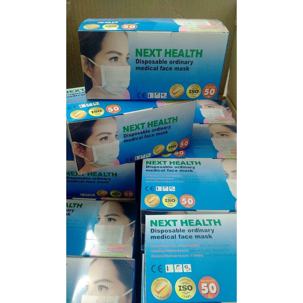 "Surgical Mask Medical Made in Thailand ""Next Health"" 50pc /Box True Line Med"
